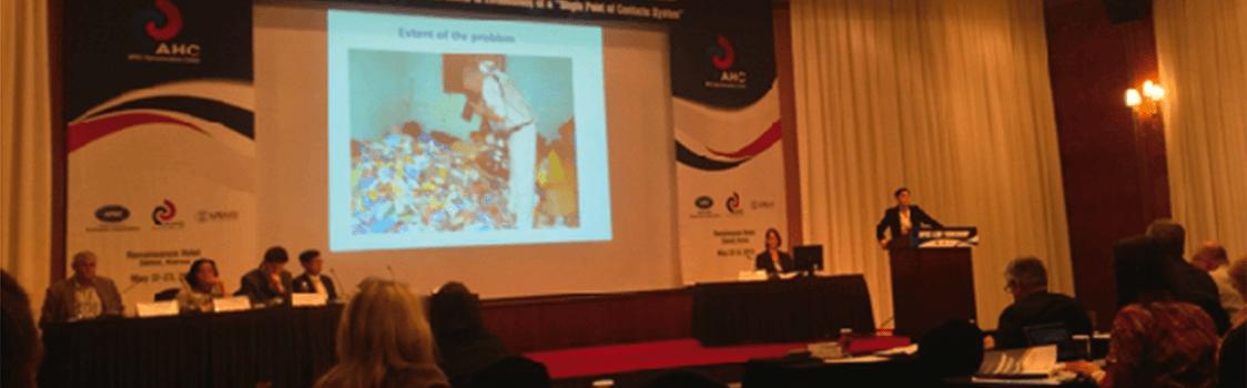 医薬品セキュリティ研究会特別セミナー