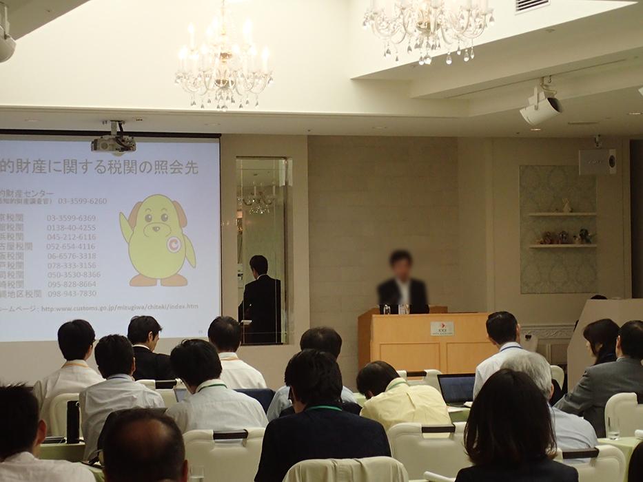 第4回医薬品セキュリティ研究会フォーラムを開催致しました。