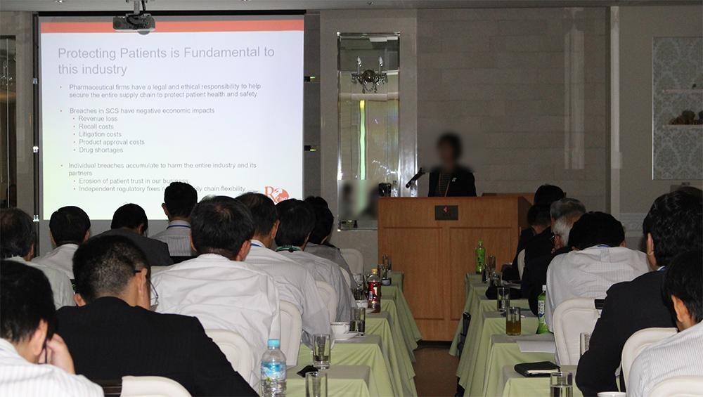 第4回医薬品セキュリティ研究会フォーラム資料公開